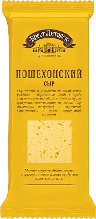 Сыр Брест-Литовск Пошехонский 45%, 240 г