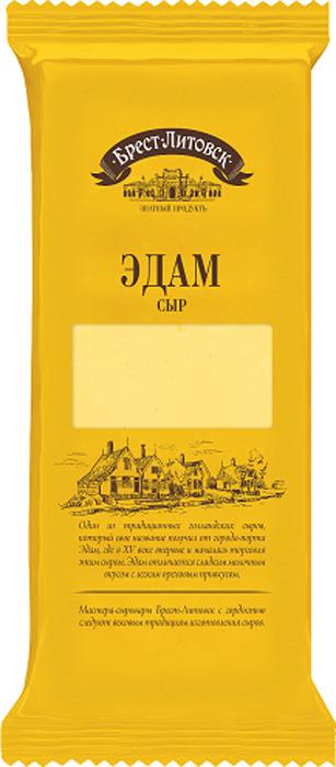 Сыр Брест-Литовск Эдам 40%, 240 г ювелирные изделия брест