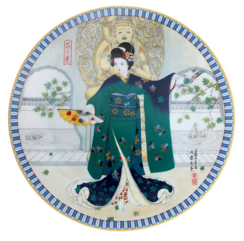 Декоративная тарелка Ketsuzan-Kiln Гейша с веером, декоративная тарелка. Фарфор, деколь. Япония, 1990 год декоративная тарелка ketsuzan kiln гейша и журавли декоративная тарелка фарфор деколь япония 1990 год
