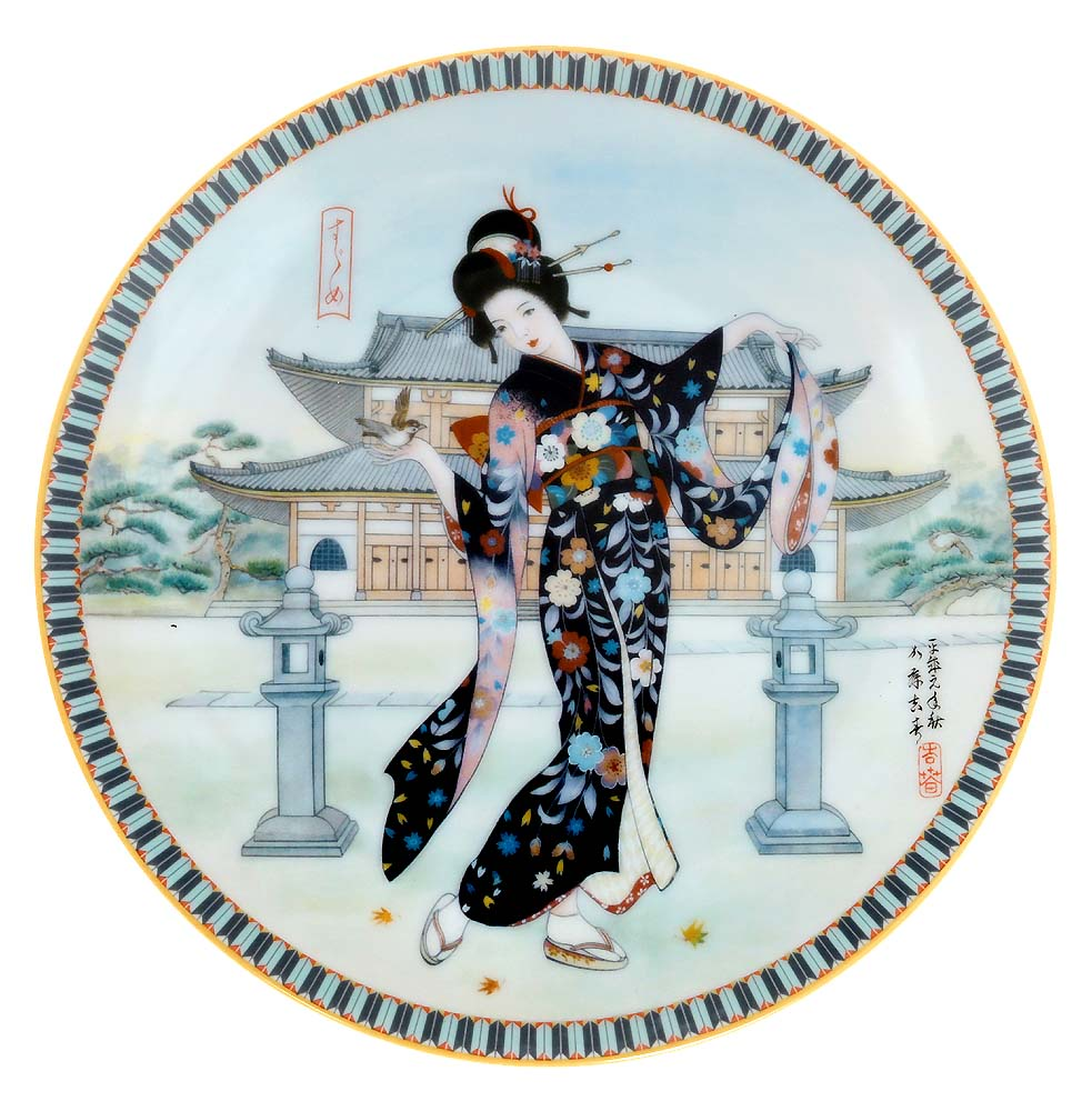 Декоративная тарелка Ketsuzan-Kiln Гейша с птичкой, декоративная тарелка. Фарфор, деколь. Япония, 1990 год декоративная тарелка ketsuzan kiln гейша и журавли декоративная тарелка фарфор деколь япония 1990 год