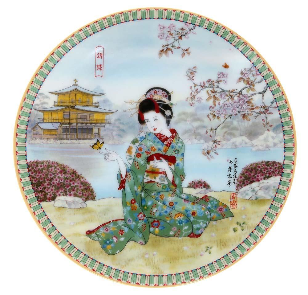 Декоративная тарелка Ketsuzan-Kiln Гейша с бабочкой, декоративная тарелка. Фарфор, деколь. Япония, 1989 год ваза satsuma самурай и гейша 2 шт фарфор роспись япония середина 20 века