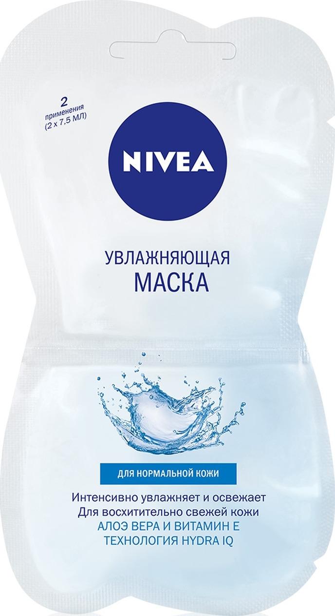 Увлажняющая маска-пленка Nivea, для нормальной кожи, 15 мл увлажняющая маска авен