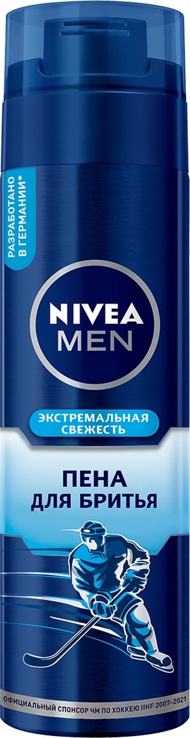 Пена для бритья Nivea Экстремальная свежесть, 200 мл лосьон после бритья nivea экстремальная свежесть 100 мл