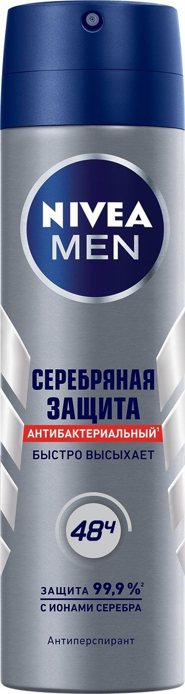 """Антиперспирант спрей Nivea """"Серебряная защита"""", 150 мл"""