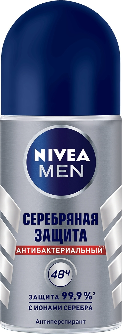 Антиперспирант шарик Nivea Серебряная защита, 50 мл