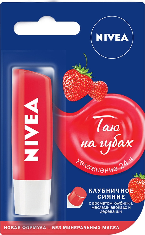 цена Бальзам для губ Nivea