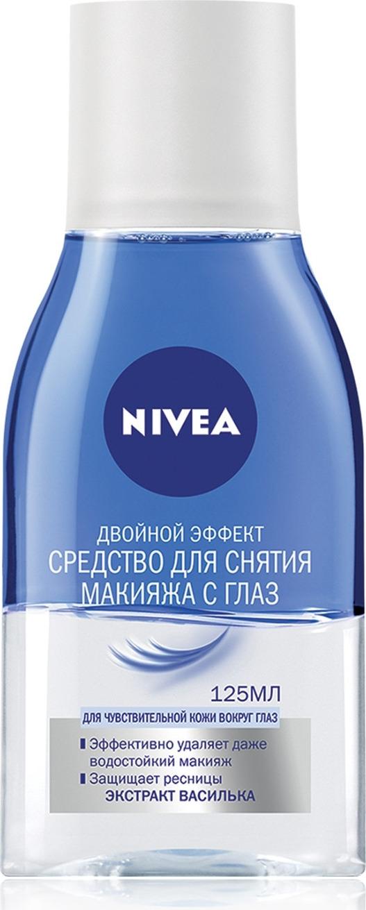 Средство для удаления макияжа с глаз Nivea Двойной эффект, 125 мл nivea средство для снятия макияжа двойной эффект для чувствительной кожи 125 мл
