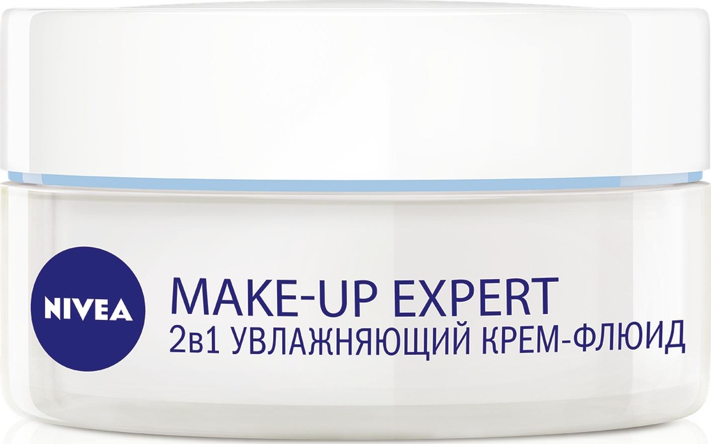 Увлажняющий крем-флюид Nivea MAKE-UP EXPERT 2в1, для нормальной и комбинированной кожи, 50 мл royal goufang v7 pseudocosmetics крем для макияжа 20 г увлажняющий увлажняющий осветляющий состав обнаженная макияж для макияжа
