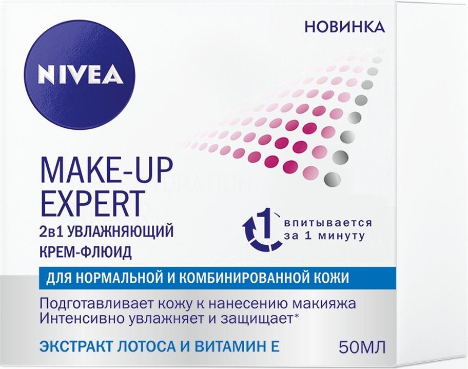 Увлажняющий крем-флюид Nivea MAKE-UP EXPERT 2в1, для нормальной и комбинированной кожи, 50 мл Nivea
