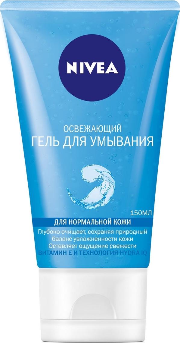 Освежающий гель для умывания Nivea, для нормальной кожи, 150 мл цена в Москве и Питере