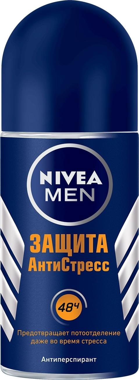 Антиперспирант шарик Nivea Защита АнтиСтресс, 50 мл