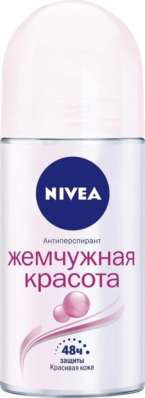Антиперспирант шарик Nivea Жемчужная красота, 50 мл