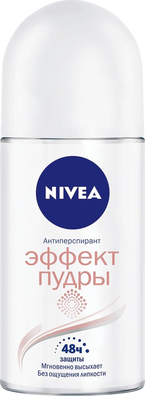 Антиперспирант шарик Nivea Эффект пудры, 50 мл косметика для мамы nivea дезодорант антиперспирант шариковый эффект пудры 50 мл