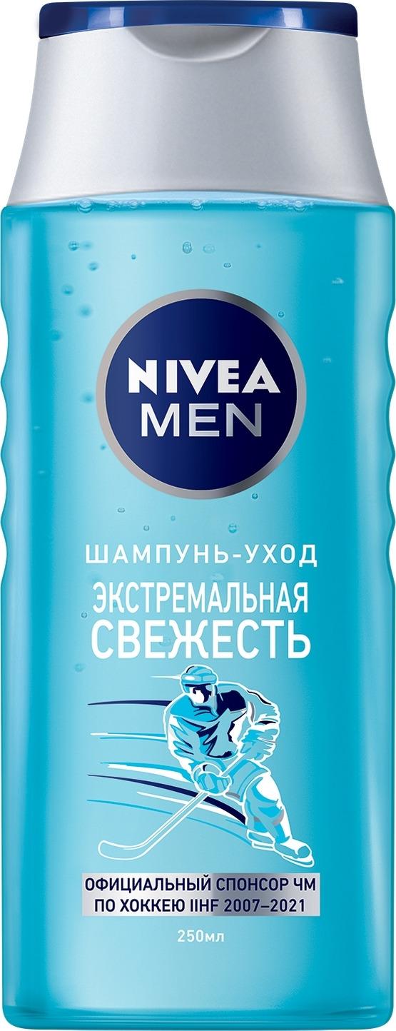 Шампунь-уход Nivea Экстремальная свежесть, 250 мл шампунь уход nivea энергия и сила 250 мл