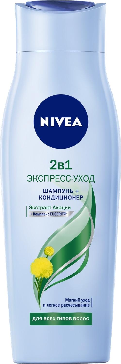 Шампунь + кондиционер 2 в 1 Nivea Экспресс-уход, 250 мл шампунь уход nivea энергия и сила 250 мл