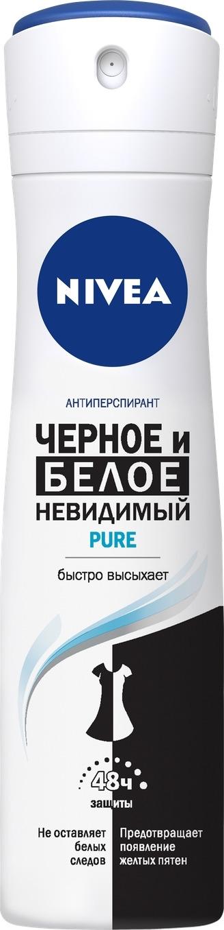 Антиперспирант спрей Nivea Невидимая защита для черного и белого, Pure, 150 мл антиперспирант спрей rexona men невидимый на черной и белой одежде 150 мл