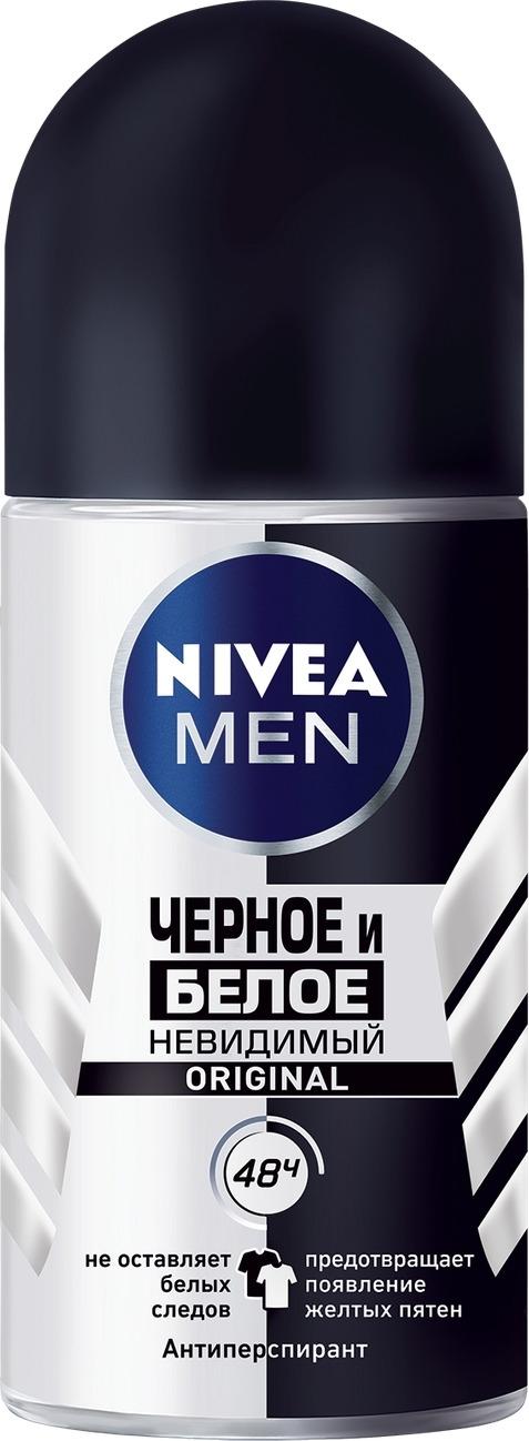 Антиперспирант шарик Nivea Невидимый для черного и белого, 50 мл nivea антиперспирант спрей невидимый для черного и белого fresh