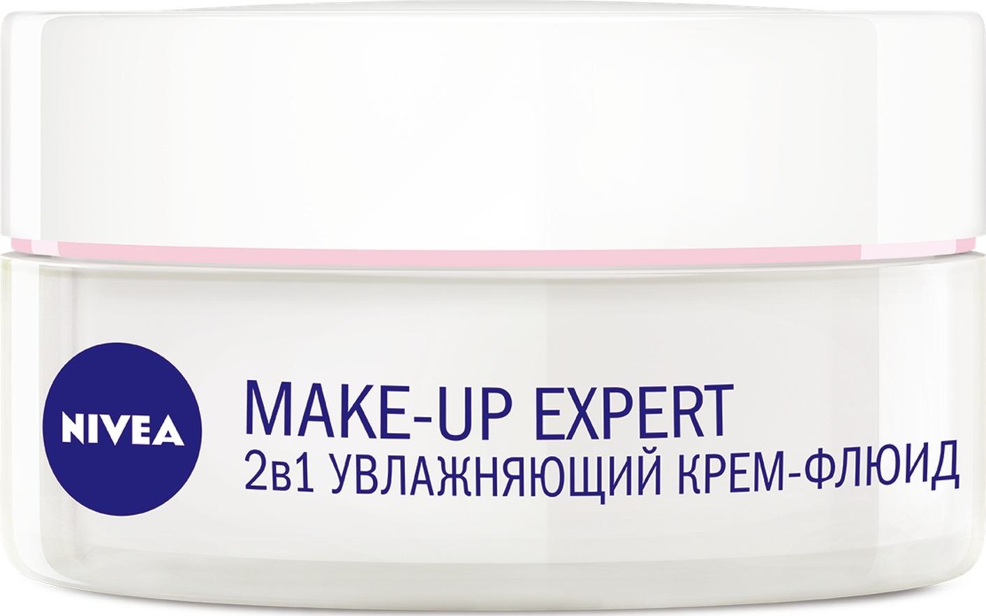 Увлажняющий крем-флюид Nivea MAKE-UP EXPERT 2в1, для сухой и чувствительной кожи, 50 мл