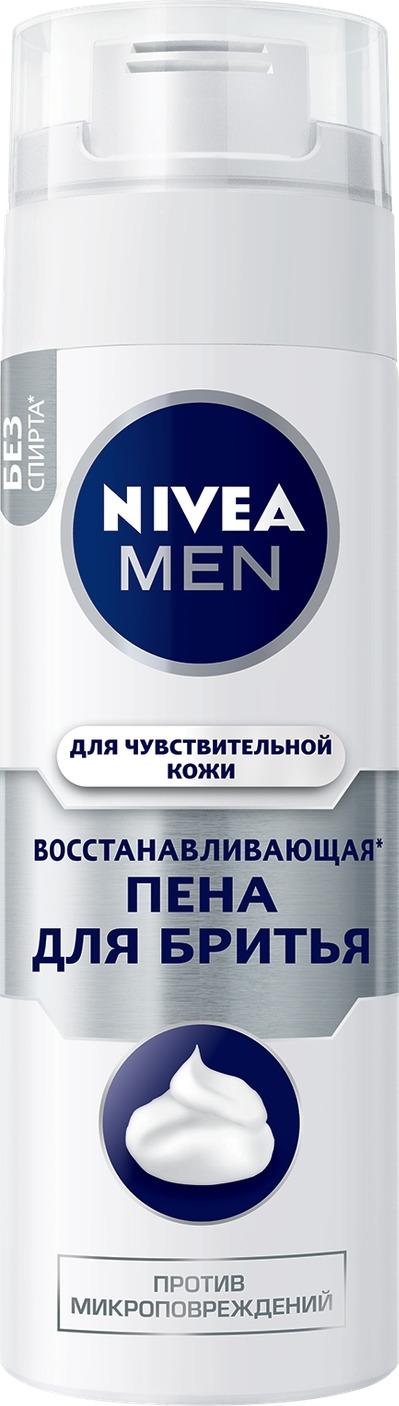 NIVEA Пена для бритья Восстанавливающая для чувствительной кожи 200 мл увлажняющая пена для бритья nivea защита и уход 200 мл