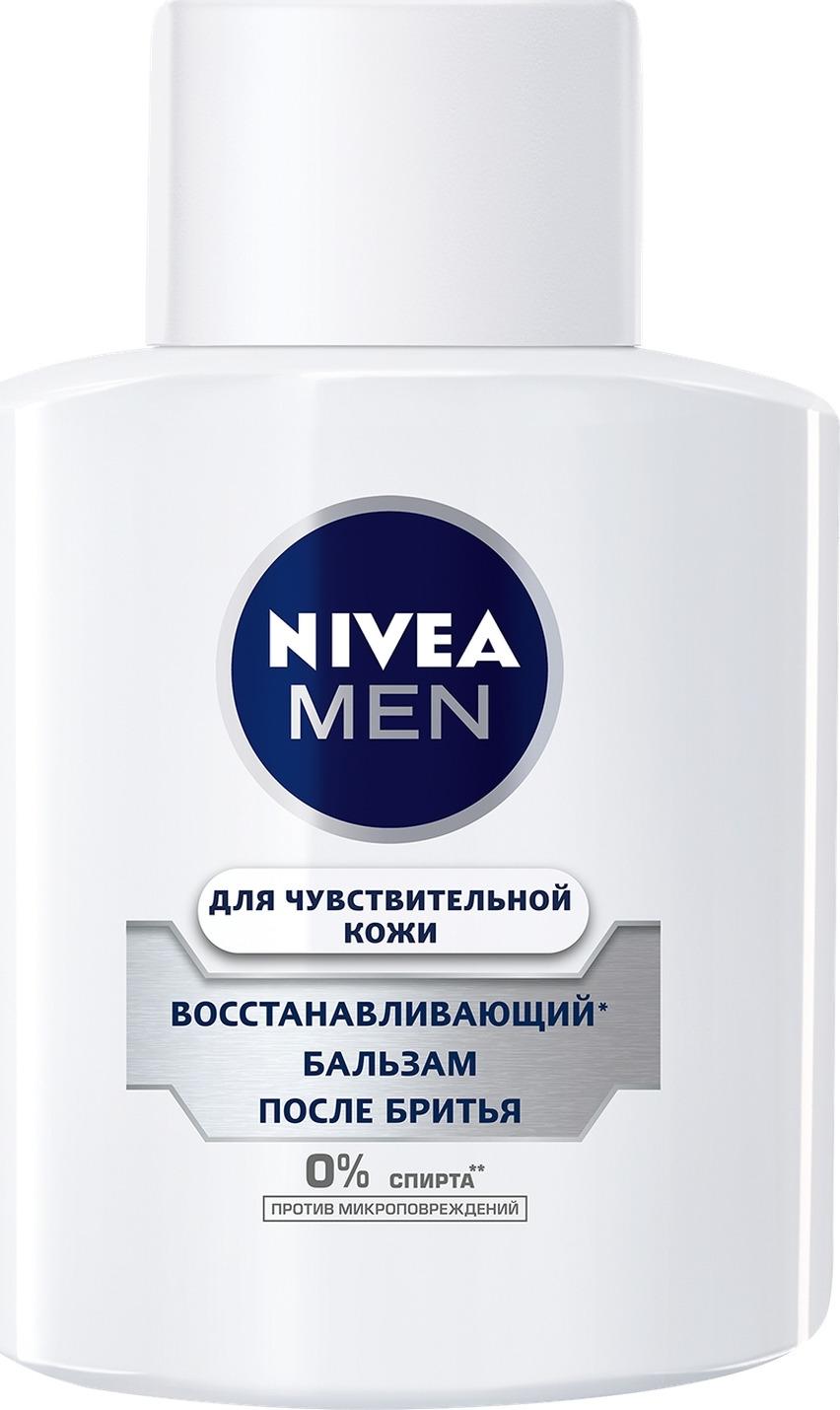 Восстанавливающий бальзам после бритья Nivea, для чувствительной кожи, 100 мл недорго, оригинальная цена