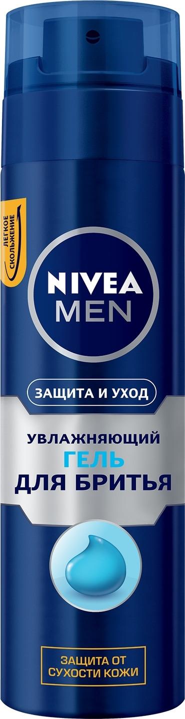 Nivea Гель для бритья Увлажняющий Защита и уход, 200 мл увлажняющая пена для бритья nivea защита и уход 200 мл