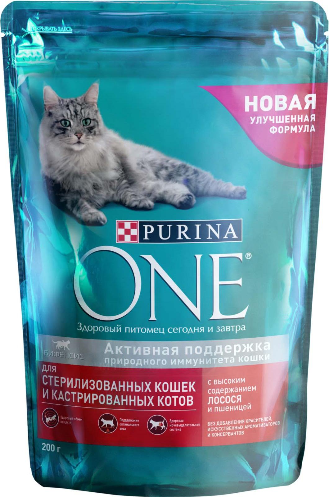 Корм сухой Purina One Sterilized, для стерилизованных кошек и котов, с лососем и пшеницей, 200 г корм для стерилизованных кошек и котов purina one с лососем и пшеницей 200 г