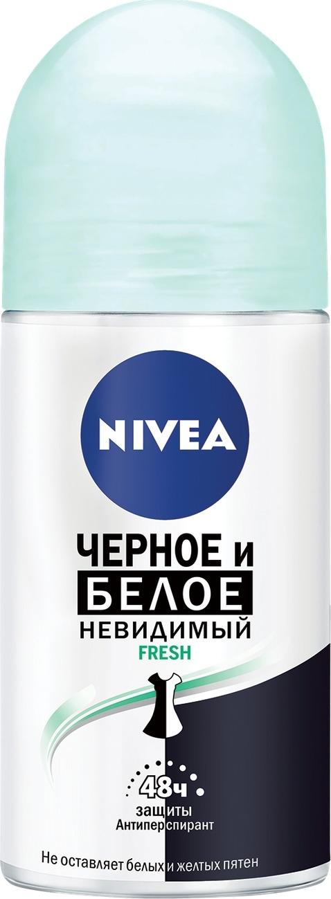 Антиперспирант шарик Nivea Невидимая защита для черного и белого, Fresh, 50 мл nivea антиперспирант спрей невидимый для черного и белого fresh