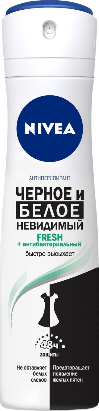 Антиперспирант спрей Nivea Невидимая защита для черного и белого, Fresh, 150 мл nivea антиперспирант спрей невидимый для черного и белого fresh