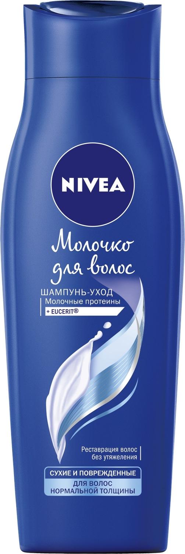 Шампунь-уход Nivea Молочко для волос, для волос нормальной толщины, 250 мл шампунь nivea молочко для волос д волос нормальной толщины 250мл