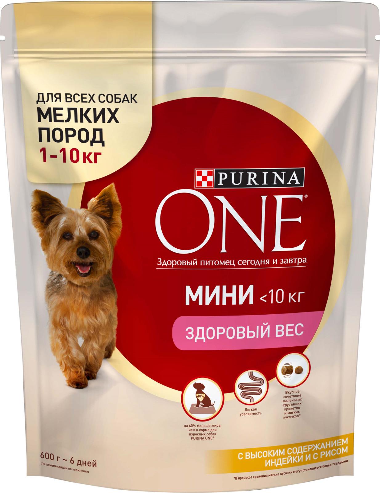 Сухой корм Purina One Мини Здоровый вес для собак мелких пород, индейка с рисом, 600 г