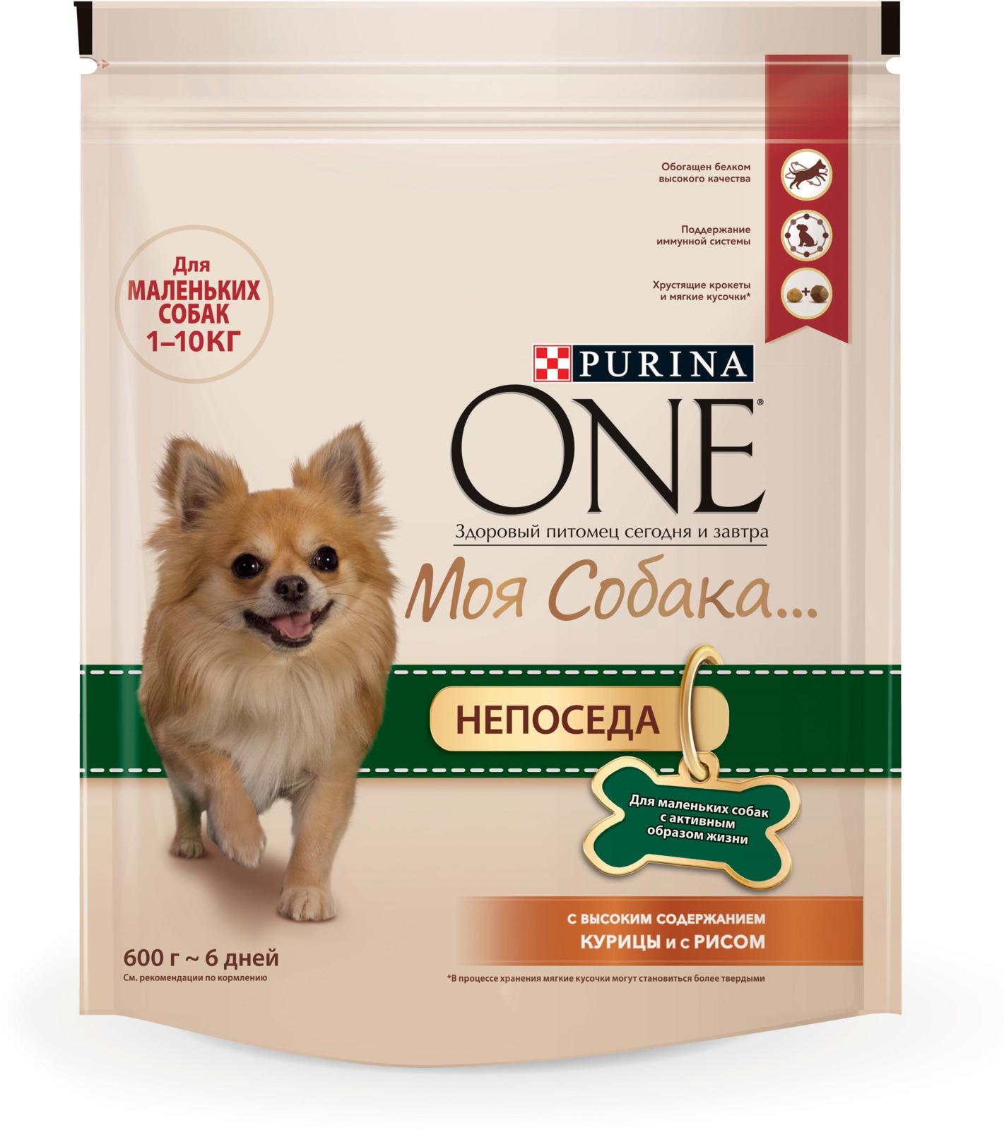 Корм сухой Purina One Мини Моя Собака…Непоседа, с курицей и рисом, 600 г purina one purina one моя собака уже взрослая консервы говядина картофель горох в подливе 100 г х 20