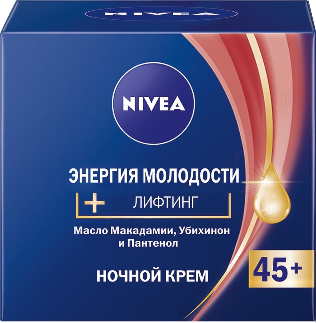 Антивозрастной крем Nivea