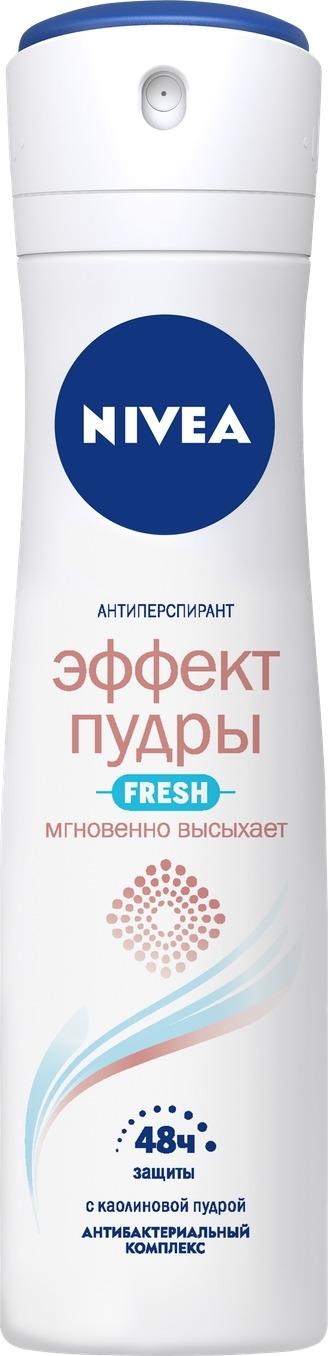 Антиперспирант спрей Nivea Эффект пудры, Fresh, 150 мл косметика для мамы nivea дезодорант антиперспирант шариковый эффект пудры 50 мл