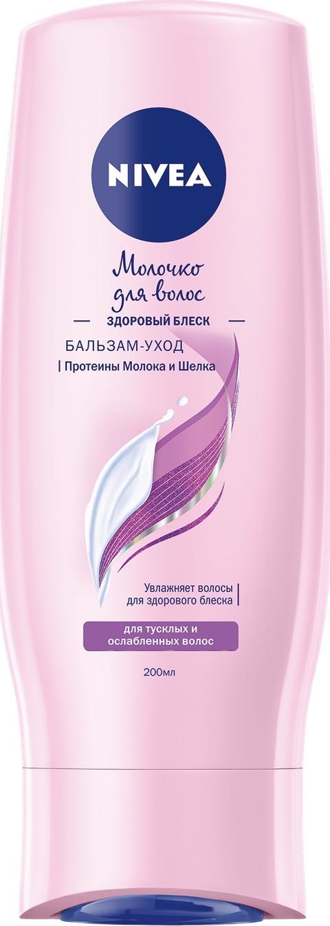 Бальзам-уход Nivea Молочко для волос. Здоровый блеск, 200 мл л д ландау теоретическая физика том 2 теория поля