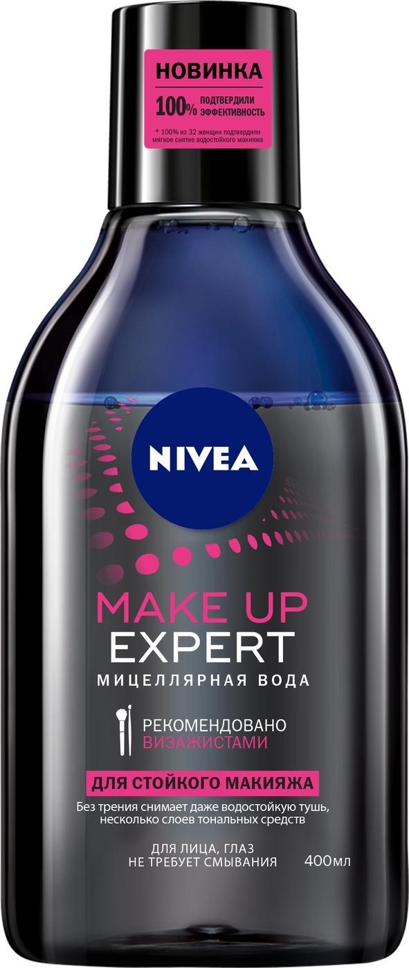 Мицеллярная вода Nivea Make Up Expert для стойкого макияжа, 400 мл