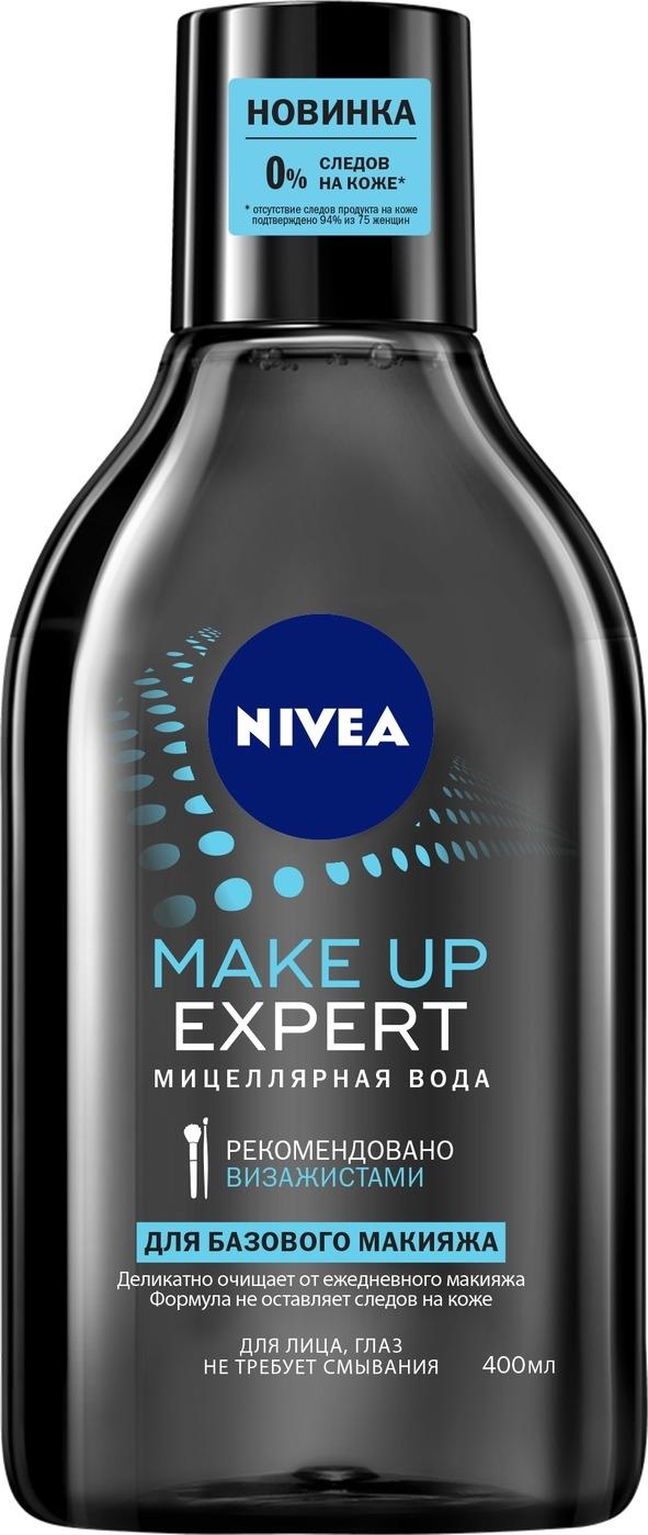 Вода мицеллярная Nivea Make Up Expert, для базового макияжа, 400 мл