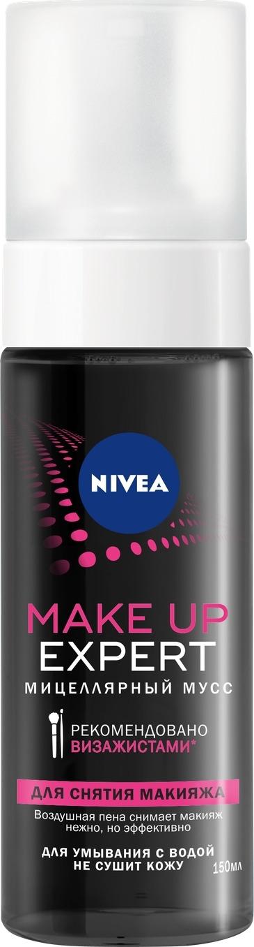 Мусс для ухода за кожей Nivea Make-Up Expert, мицеллярный, 150 мл цена в Москве и Питере