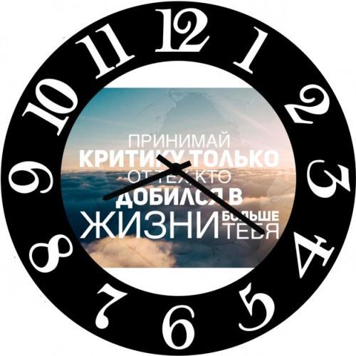 Настенные часы Kitch Clock 5502566