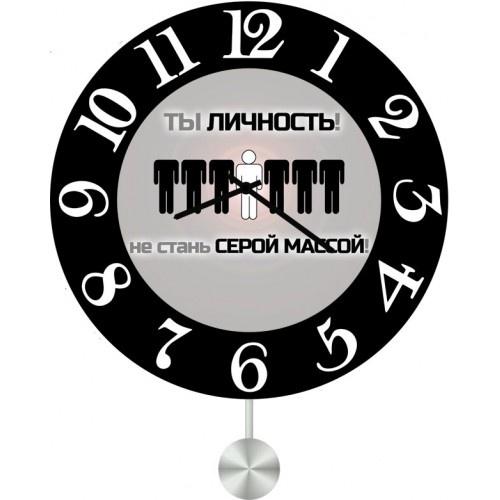 Настенные часы Kitch Clock 6012571