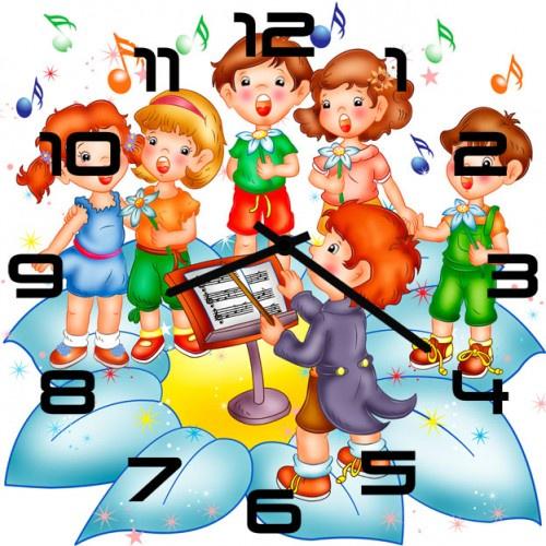 Настенные часы Kids Dream 4502627