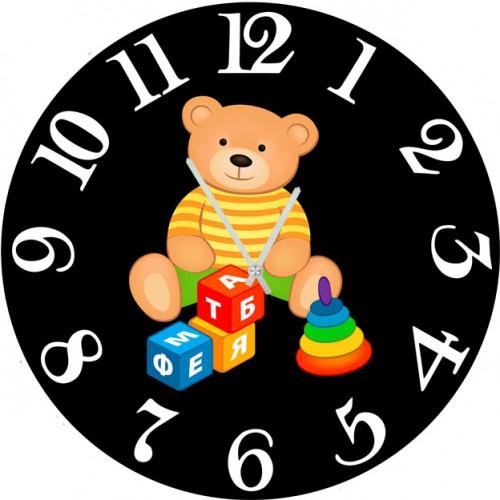 Настенные часы Kids Dream 4502646