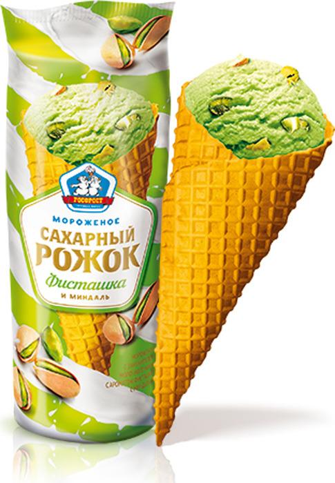 Мороженое Росфрост Сахарный рожок фисташка и миндаль, 100 г мороженое росфрост крем брюле 100 г