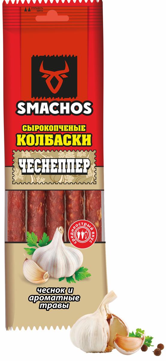 Колбаски сырокопченые Smachos Чеснеппер, 70 г фартук arloni пряные травы