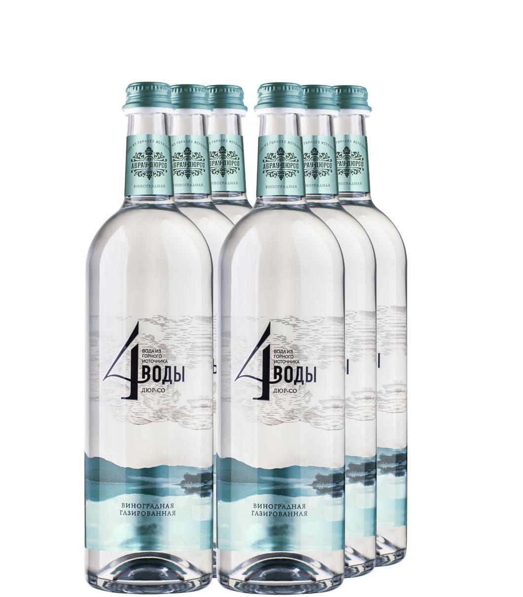 Газированный напиток Абрау-Дюрсо 8301001, Виноград, 0,75