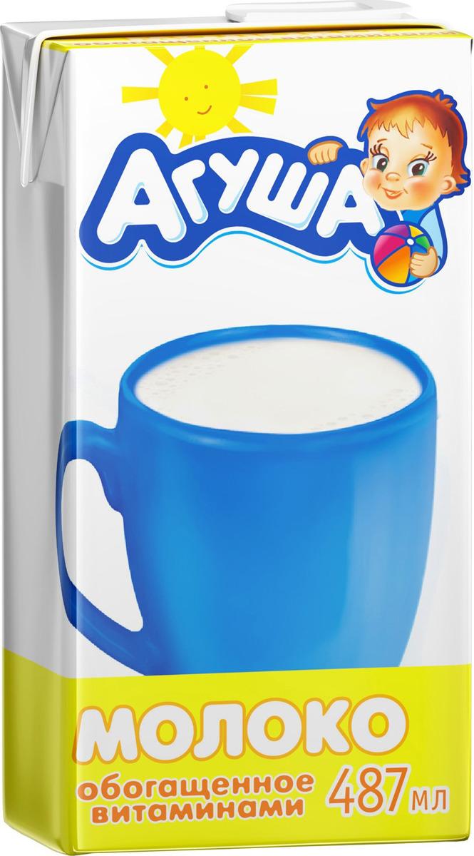 Молоко 3,2% с 3 лет Агуша, 500 г