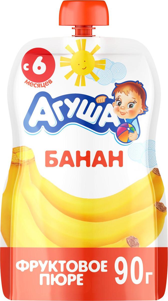 Пюре фруктовое с 6 месяцев Агуша Банан, 90 г