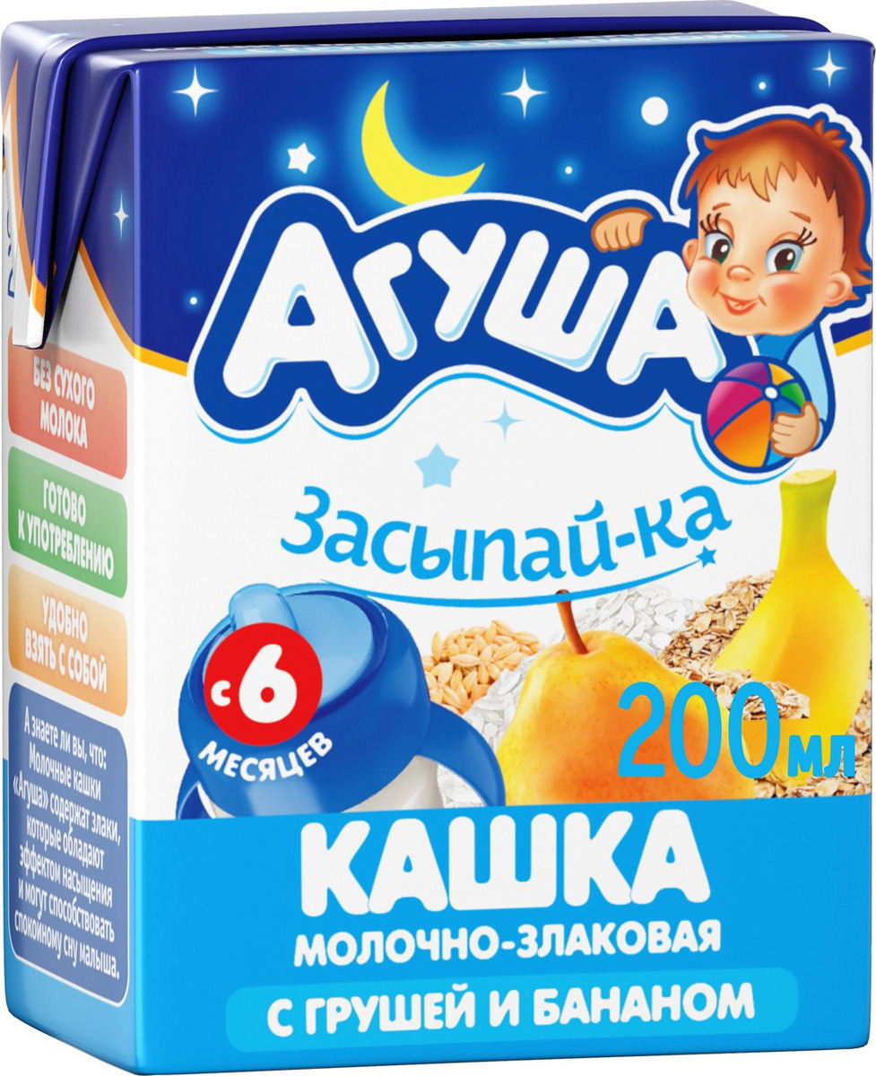 Каша молочная с 6 месяцев Агуша Засыпай-ка Злаки-Груша-Банан, 200 мл творог агуша агуша засыпай ка клубника банан и мелисса 3 8