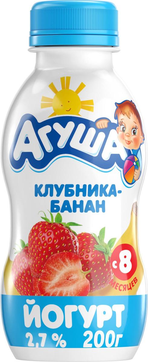 Йогурт питьевой 2,7% с 8 месяцев Агуша Клубника-Банан, 200 г