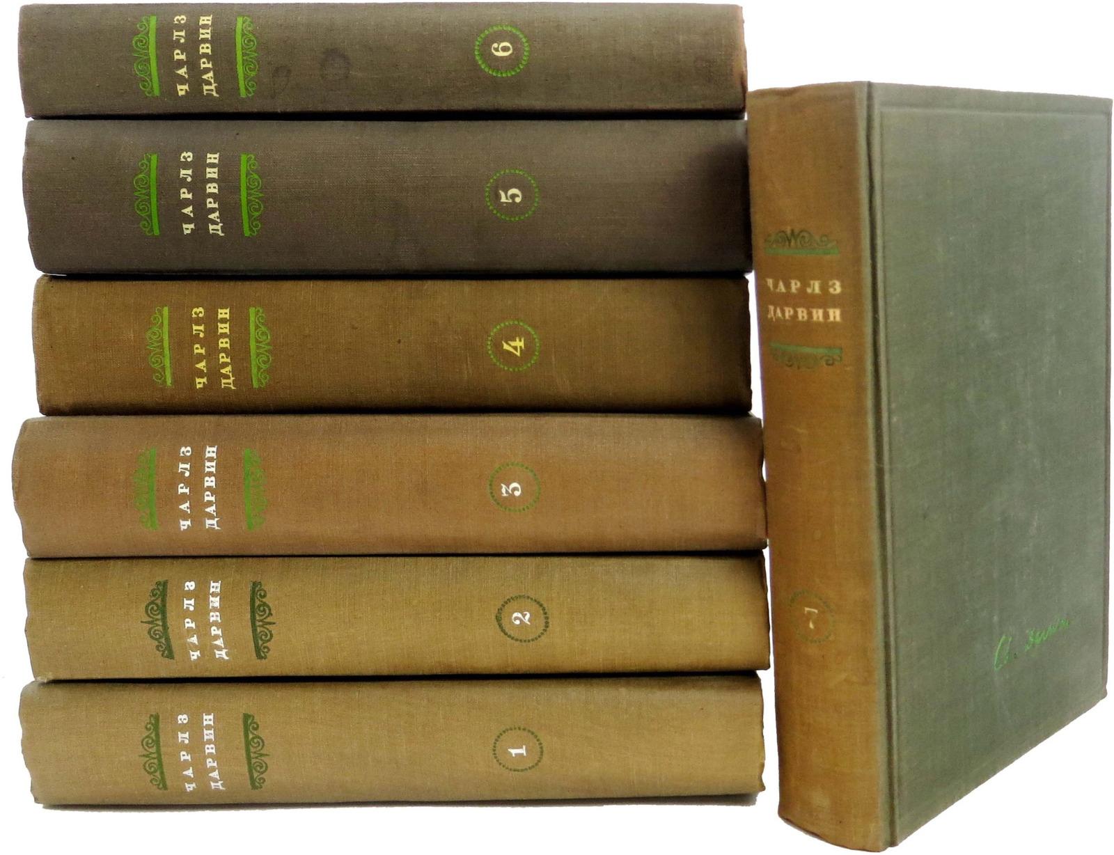 Дарвин Ч. Чарлз Дарвин. Сочинения (комплект из 7 книг) jolly phonics activity books set 1 7 комплект из 7 книг