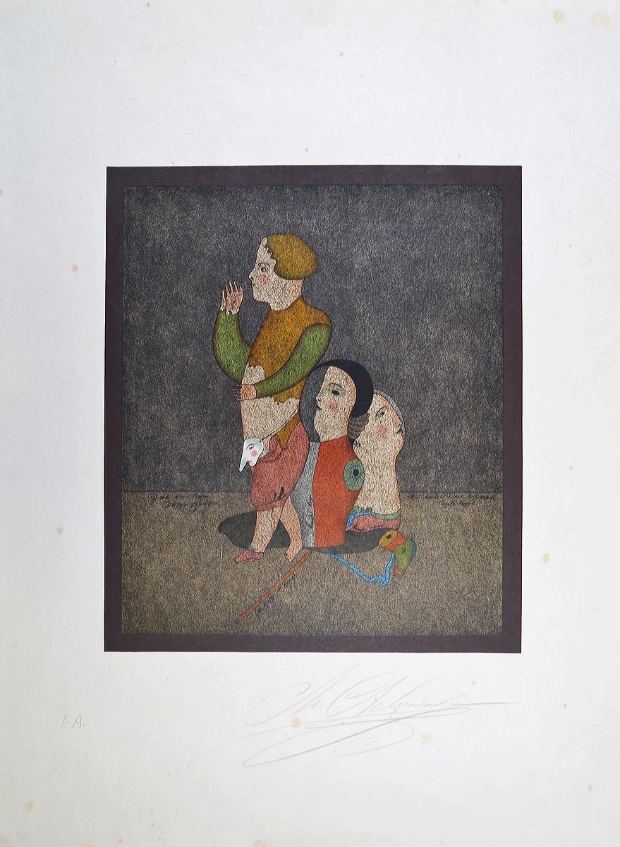 Гравюра Михаил Шемякин Воспоминания о детстве. Михаил Шемякин. Литография, 1978 год